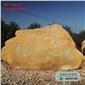 门牌园林石物美价廉、公园招牌景观石低价直销、小区 刻字黄蜡石