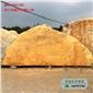 刻字黄蜡石、刻字园林石、刻字景观石批发、厂家批发刻字黄蜡石