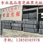 福建g654石材毛光板