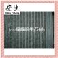 福鼎黑G684-(珍珠黑)--板材