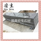 福鼎黑G684-【珍珠黑】--石凳