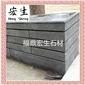 福鼎黑G684(珍珠黑)--石凳