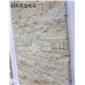 山東黃色石灰石文化石 山東金米黃色石灰石