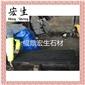福鼎黑G684*【珍珠黑】--磨光面异形加工