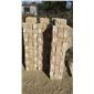 虎皮黄蘑菇石芝麻黄蘑菇石黄木纹文化石