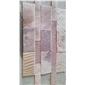 粉砂岩平板7