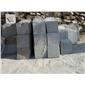 粉石英自然面平板石青灰色蘑菇石