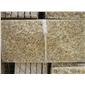黄木纹蘑菇石文化石