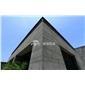 海仓-厂家直销-玄武岩-洞石英-蜂窝石-高档别墅-墙地面室外砖