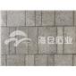 海仓-天然大理石-火山岩-玄武岩-高档别墅-地面墙面-水泥砖