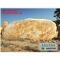 巨型黄蜡石、黄腊石厂家直销、批发大型景观石、刻字园林石