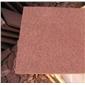 红砂岩板岩荔枝面地砖黄砂岩绿砂岩