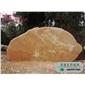 园林刻字石、大型景观石、路标园林石、风景黄蜡石