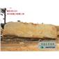 湖北黄腊石、公园观景石、招牌园艺石、风景黄蜡石