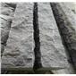 蒙古黑剁斧石