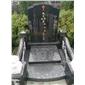 中国黑墓碑石