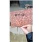 江西石材富贵红四季红映山红8608光板