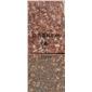 江西花崗巖石材映山紅8608光板石材