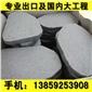 芝麻黑亂拼G654碎拼板  g655g654g641g682黃銹石芝麻白花崗巖石材