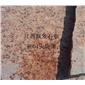 富貴紅映山紅石材江西紅四季紅花崗巖代代紅光澤紅花崗石石材批發