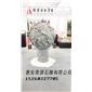 精品景观风水球 风水球 景观石球 花岗岩风水球0287j