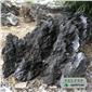 大型英石价格、英石假山批发、绿化大英石、景观大英石