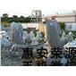 供应景观鱼 石雕鱼 水动物雕塑