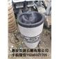 芝麻黑洗手石盆 室外石材水槽 天然石材洗手盆加工  10