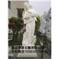 西方人体雕塑 城市雕塑 少女雕塑 景观雕塑663