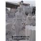 订做 天使雕塑 少女人体雕塑 西方人物雕塑 四季女神石雕