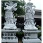 供应 石雕人物佛像  寺庙佛像石雕  景观雕塑 园林雕刻,动物 人物石雕 喷水池 花钵栏杆 花岗岩石