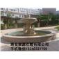 黄锈石喷泉 石雕 喷水池  园林雕刻,动物 人物石雕 喷水池 花钵栏杆 花岗岩石材雕塑