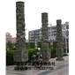 惠安石柱 龙柱 文化柱 罗马柱 景观柱033