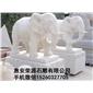 订做招财大象雕刻 花岗岩石材大象 门口石象