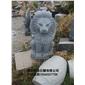 景观雕塑 林雕塑   园林雕刻,动物 人物石雕 喷水池 花钵栏杆  花岗岩石材雕塑