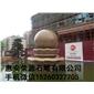 景观风水球 风水球 景观石球 花岗岩风水球6655