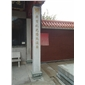 罗马柱 文化柱 石柱 景观柱 门柱 实心柱