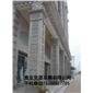 石柱雕刻 文化柱 罗马柱 龙柱 景观柱