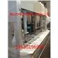 石材多段压机  石材分段冷压机  超薄石材切割机
