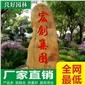 广东景观石价格、大型景观石采购、黄蜡石安装工程