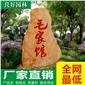 大型黄蜡石原石、广东景观石厂家、供应园林石奇石