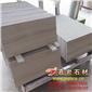 红外线精加工厂 专业生产 雅典木纹薄板61*30.5*1.0cm 装修材料