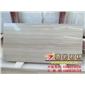 水头石材厂家 低价销售 雅典木纹薄板610*305*10mm 性价优于 进口大理石