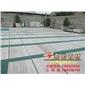 嘉岩石材 厂价批发 贵州木纹 白木纹 工程单 大理石规格板 60*60*1.6cm