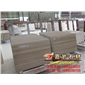 水头嘉岩石材 专业生产 雅典木纹薄板610*305*10mm 酒店装修石材