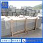 G654石材 光板出口韩国等地