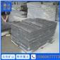 条状盲道石 导盲砖 G654石材