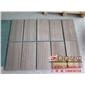 咖啡木纹工程板 出口标准 水头石材生产厂家 专业供应中