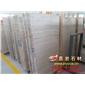 贵州木纹 白木纹 超大板面 1.6cm厚