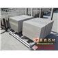 贵州灰木纹规格板 泉州嘉岩石材专业供应中